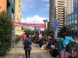 ①横断幕さんま祭り